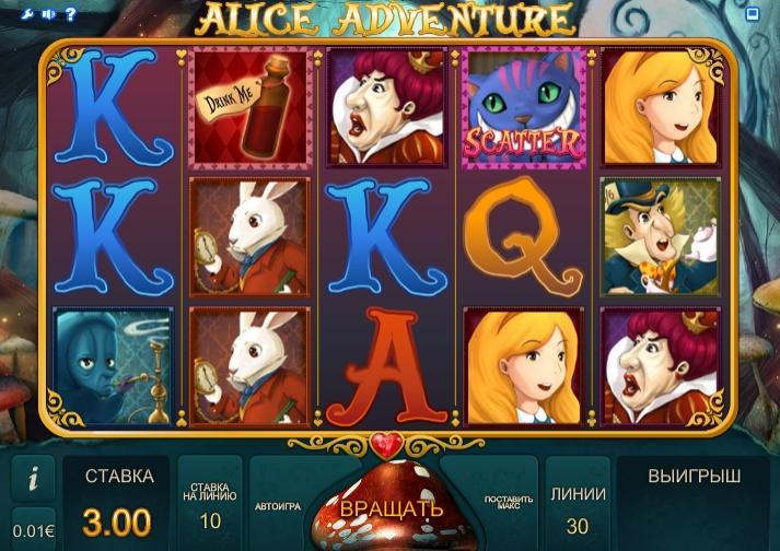 Игровой автомат Alice Adventure